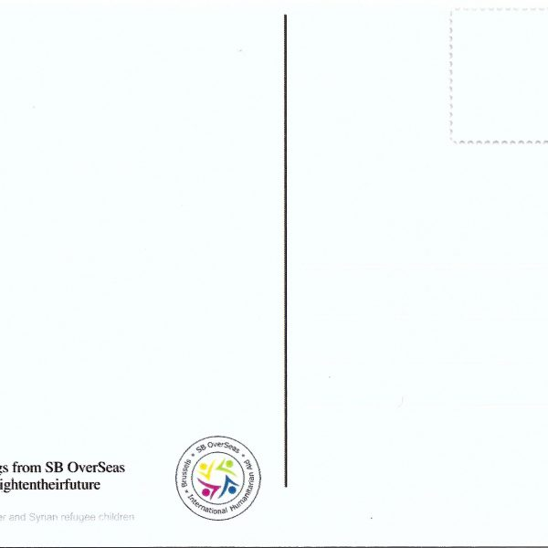 postcard-verso