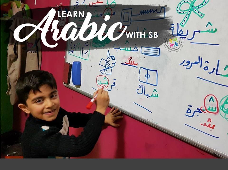 Learn Arabic while volunteering!