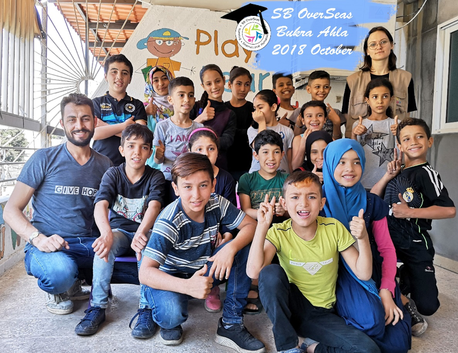 Beirut CENTER ACTIVITY REPORT 2018 (ENGLISH & FRENCH)